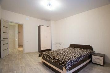 3-комн. квартира, 102 кв.м. на 6 человек, улица Авиаторов, 45, Красноярск - Фотография 3