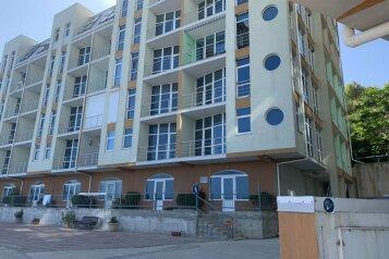 Апартаменты, набережная Пушкина, 17 на 2 номера - Фотография 1