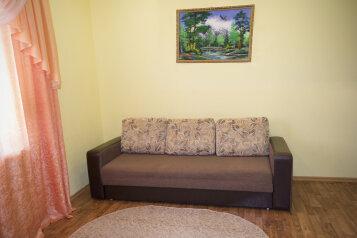1-комн. квартира, 40 кв.м. на 4 человека, Алтынай, Курортная, корпус 5, Банное - Фотография 2