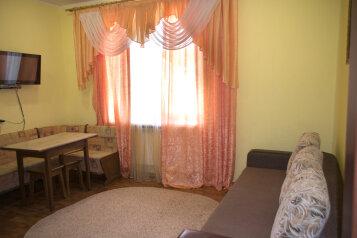 1-комн. квартира, 40 кв.м. на 4 человека, Алтынай, Курортная, корпус 5, Банное - Фотография 3