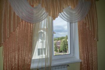 1-комн. квартира, 40 кв.м. на 4 человека, Алтынай, Курортная, корпус 5, Банное - Фотография 4