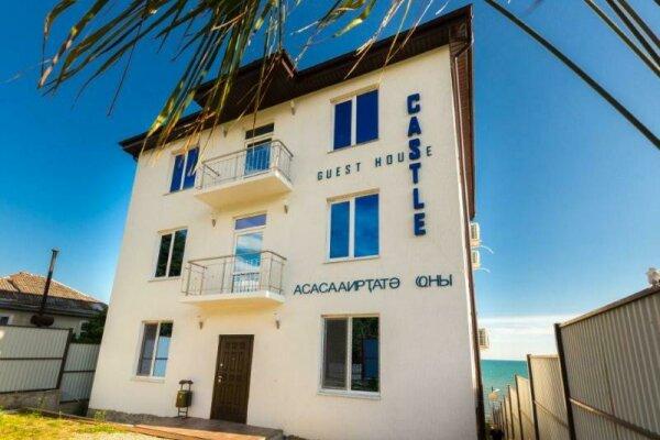 Гостевой дом , Чакряна, 42А на 8 номеров - Фотография 1