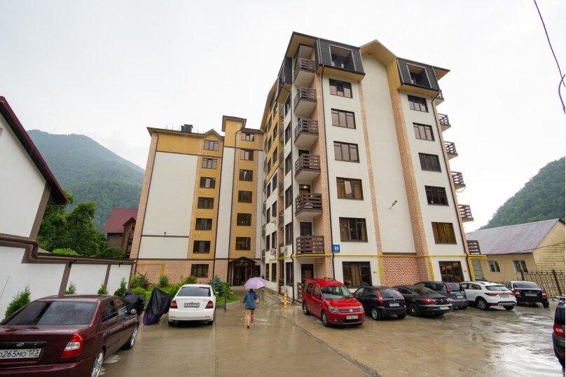 2-комн. квартира, 35 кв.м. на 4 человека, улица ГЭС, 5, Красная Поляна - Фотография 13