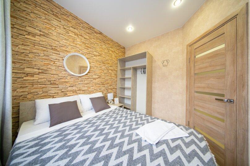 2-комн. квартира, 35 кв.м. на 4 человека, улица ГЭС, 5, Красная Поляна - Фотография 14