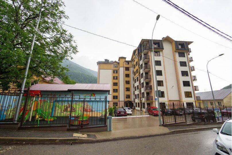 2-комн. квартира, 35 кв.м. на 4 человека, улица ГЭС, 5, Красная Поляна - Фотография 15