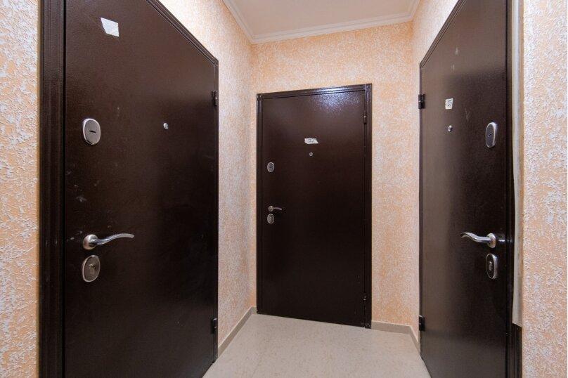 2-комн. квартира, 35 кв.м. на 4 человека, улица ГЭС, 5, Красная Поляна - Фотография 23