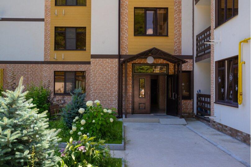 2-комн. квартира, 35 кв.м. на 4 человека, улица ГЭС, 5, Красная Поляна - Фотография 24