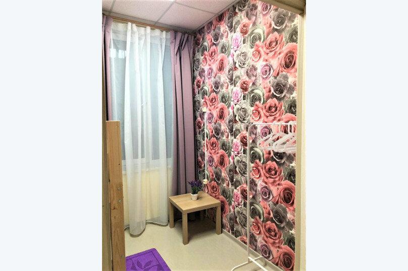 "Хостел ""Friends House Hostel"", улица Астана Кесаева, 10А на 18 номеров - Фотография 40"
