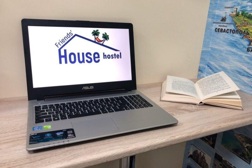 "Хостел ""Friends House Hostel"", улица Астана Кесаева, 10А на 18 номеров - Фотография 18"