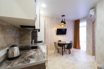 2-комн. квартира, 35 кв.м. на 4 человека, улица ГЭС, 5, Красная Поляна - Фотография 2