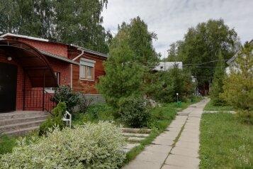 Бунгало, 50 кв.м. на 6 человек, 1 спальня, Курортная улица, 49, Банное - Фотография 1