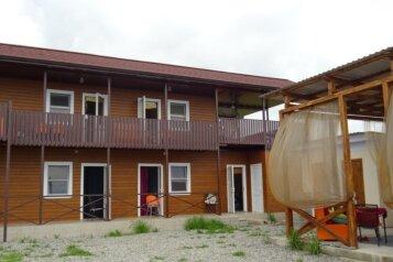 Гостиница, Туманяна, 46б на 10 номеров - Фотография 4