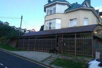 Гостевой дом, Вознесенская улица, 6 на 7 номеров - Фотография 1