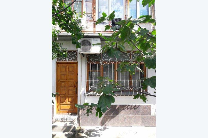 1-комн. квартира на 4 человека, Архивная улица, 8, Ялта - Фотография 11