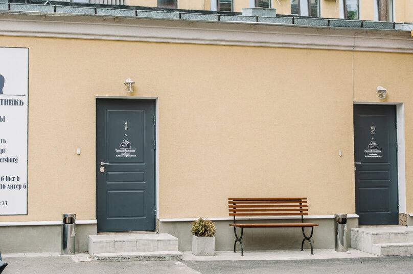 """Апарт-отель """"Статский Советник"""", 7-я Красноармейская улица, 16Б на 6 номеров - Фотография 3"""