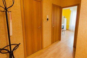 1-комн. квартира, 45 кв.м. на 4 человека, Госпитальный переулок, 19к3, Пушкин - Фотография 1