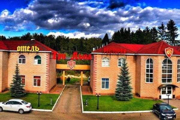 Гостиница, Боровская улица, 102 на 11 номеров - Фотография 1