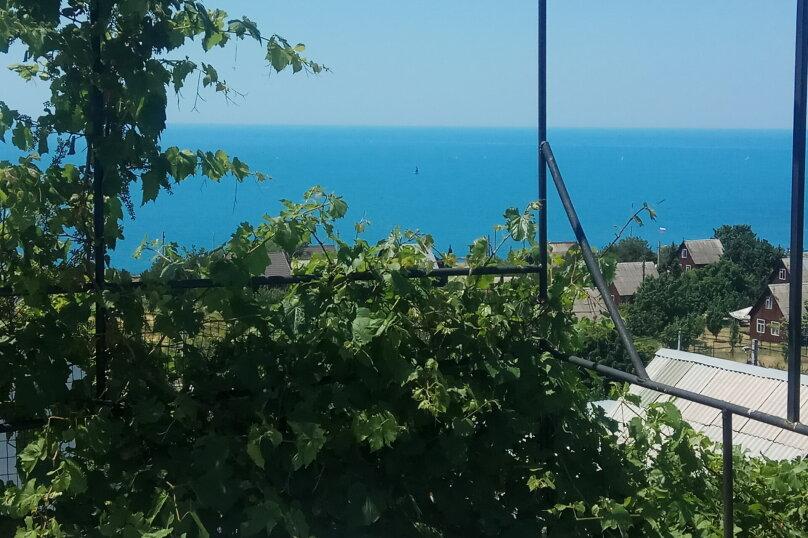 Видовой номер с балконом 2, Фиолентовское шоссе, 100/46, Севастополь - Фотография 1