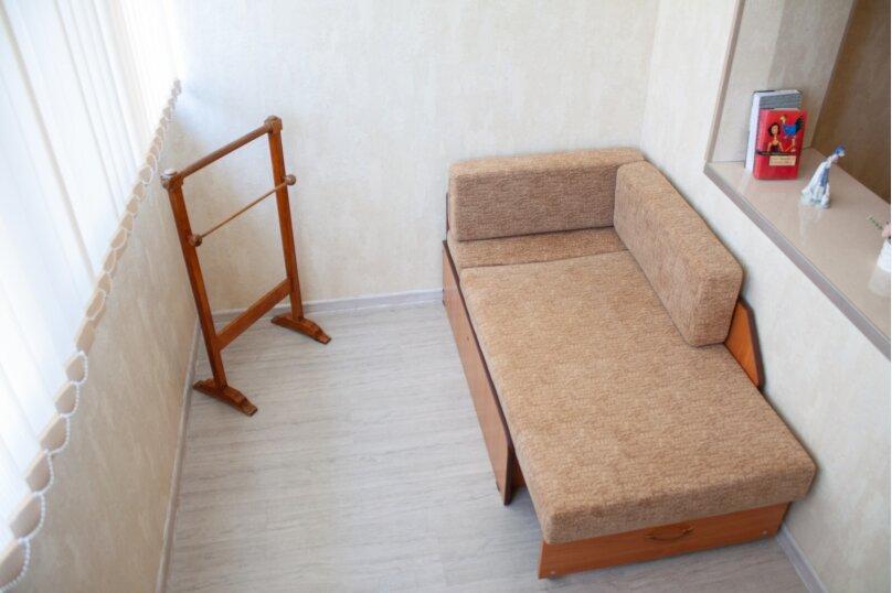 2-комн. квартира, 50 кв.м. на 5 человек, Комсомольская улица, 13, Сочи - Фотография 4