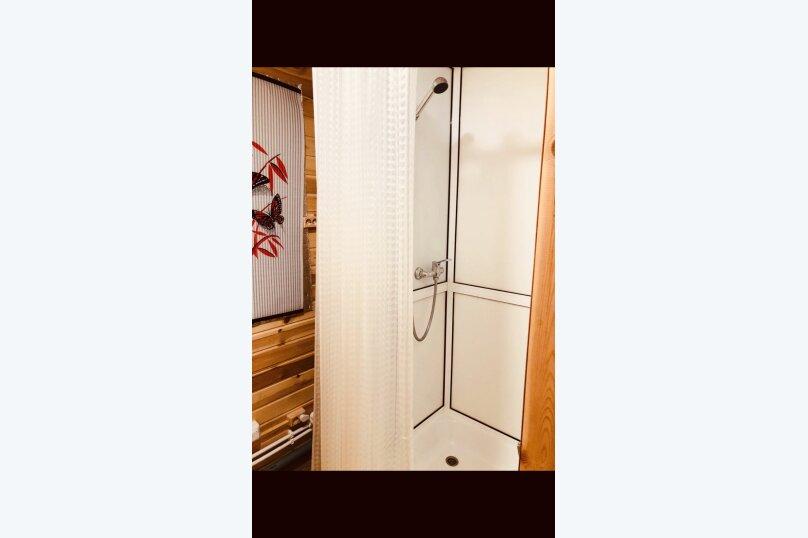Отдельная комната, Красный ключ, 24, Байкальск - Фотография 6