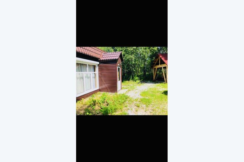 Отдельная комната, Красный ключ, 24, Байкальск - Фотография 10