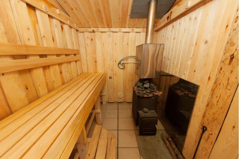 Домик на берегу Онежского озера 2, 56 кв.м. на 7 человек, 2 спальни, деревня Горка, 2, Кондопога - Фотография 19