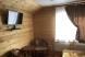Апартаменты с кухней:  Квартира, 3-местный (2 основных + 1 доп), 1-комнатный - Фотография 14