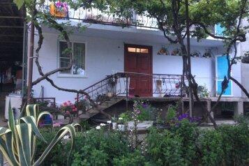 Гостевой дом, улица Шаумяна, 1 на 15 комнат - Фотография 1