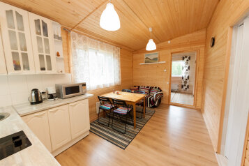 Домик на берегу Онежского озера 1, 56 кв.м. на 6 человек, 2 спальни, Деревня горка, 1, Кондопога - Фотография 4