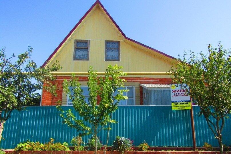 Отдельный дом с тремя изолированными спальнями, 130 кв.м. на 10 человек, 3 спальни, улица Чапаева, 93, Должанская - Фотография 1
