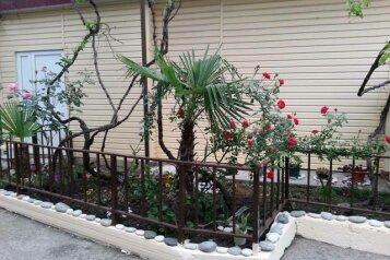 Гостевой дом «Орхидея», Кольцевая улица, 7 на 12 номеров - Фотография 3