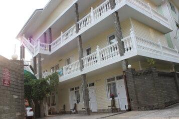 Гостевой дом, Аллейная улица, 3Д на 14 комнат - Фотография 1