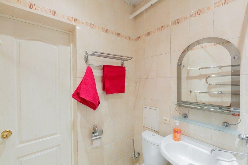 1-комн. квартира, 35 кв.м. на 4 человека, проспект Ленина, 61, Тула - Фотография 10