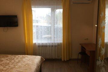 2-комн. квартира, 45 кв.м. на 6 человек, улица Мира, 19, Массандра, Ялта - Фотография 3