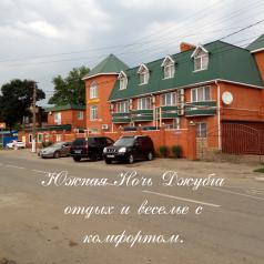 Гостевой дом, Советская улица, 90/1 на 23 номера - Фотография 2