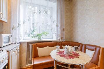 1-комн. квартира, 35 кв.м. на 4 человека, проспект Ленина, 61, Тула - Фотография 3