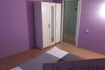 Гостевой дом, Виноградная улица, 5 на 13 номеров - Фотография 3
