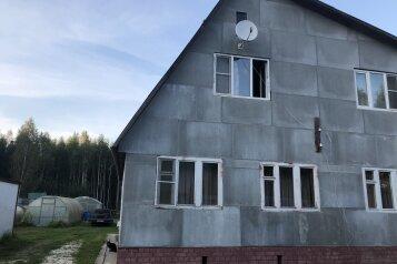 Дом Петушинский район, 260 кв.м. на 10 человек, 3 спальни, д Аксеново, 75, Петушки - Фотография 1