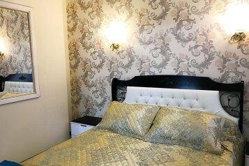 2-комн. квартира, 45 кв.м. на 4 человека, проспект Карла Маркса, 4Б, Самара - Фотография 2