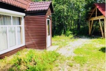Дом на 6 человек, Красный ключ, 24, Байкальск - Фотография 1