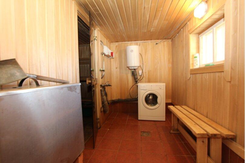Дом с сауной для отдыха, 50 кв.м. на 3 человека, 1 спальня, Сяпся, пер. дачный, 10, посёлок Сяпся - Фотография 5