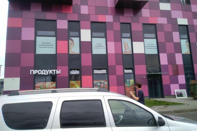 2-комн. квартира, 39 кв.м. на 3 человека, Комендантский проспект, 58к1, Санкт-Петербург - Фотография 14