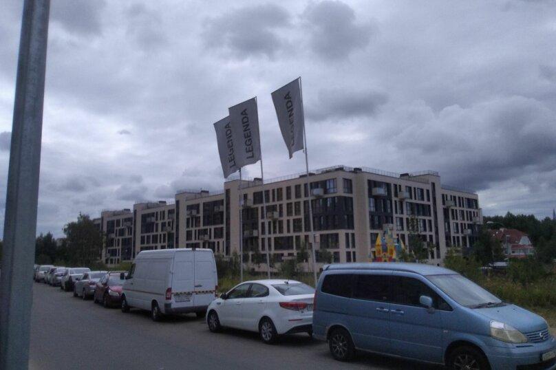 2-комн. квартира, 39 кв.м. на 3 человека, Комендантский проспект, 58к1, Санкт-Петербург - Фотография 16