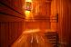 База отдыха, 1-й Калужский проезд, 19 на 2 номера - Фотография 13