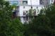 """Гостевой дом """"Чайка"""", Звездная улица, 20/1 на 8 комнат - Фотография 3"""