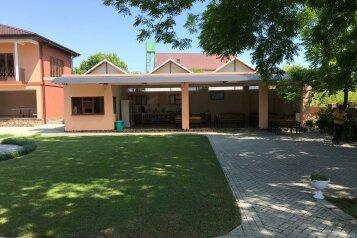 Гостевой дом, Речная, 32А на 4 номера - Фотография 3