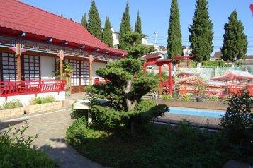 Гостевой дом, Виноградная, 20А на 4 номера - Фотография 3
