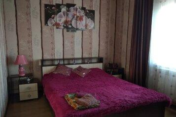 Дом, 50 кв.м. на 6 человек, 2 спальни, улица А. Абдиннановой, 35, Межводное - Фотография 1