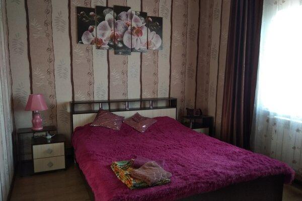 Дом, 56 кв.м. на 6 человек, 2 спальни