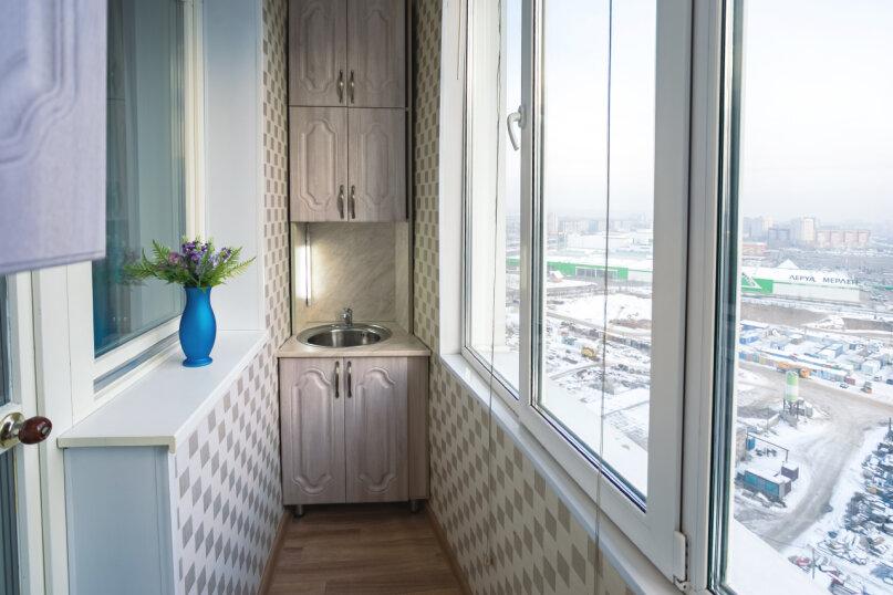 2-комн. квартира, 54 кв.м. на 4 человека, улица Батурина, 30к4, Красноярск - Фотография 10